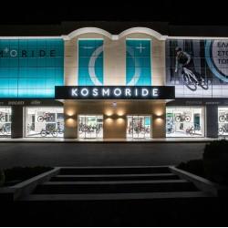 Project: KOSMORIDE Θεσσαλονίκη