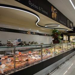 Project: ΚΡΗΤΙΚΟΣ Super Market